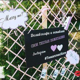 modnaj svad`ba 2019 23